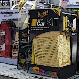 חבילות טיפוח לרכב