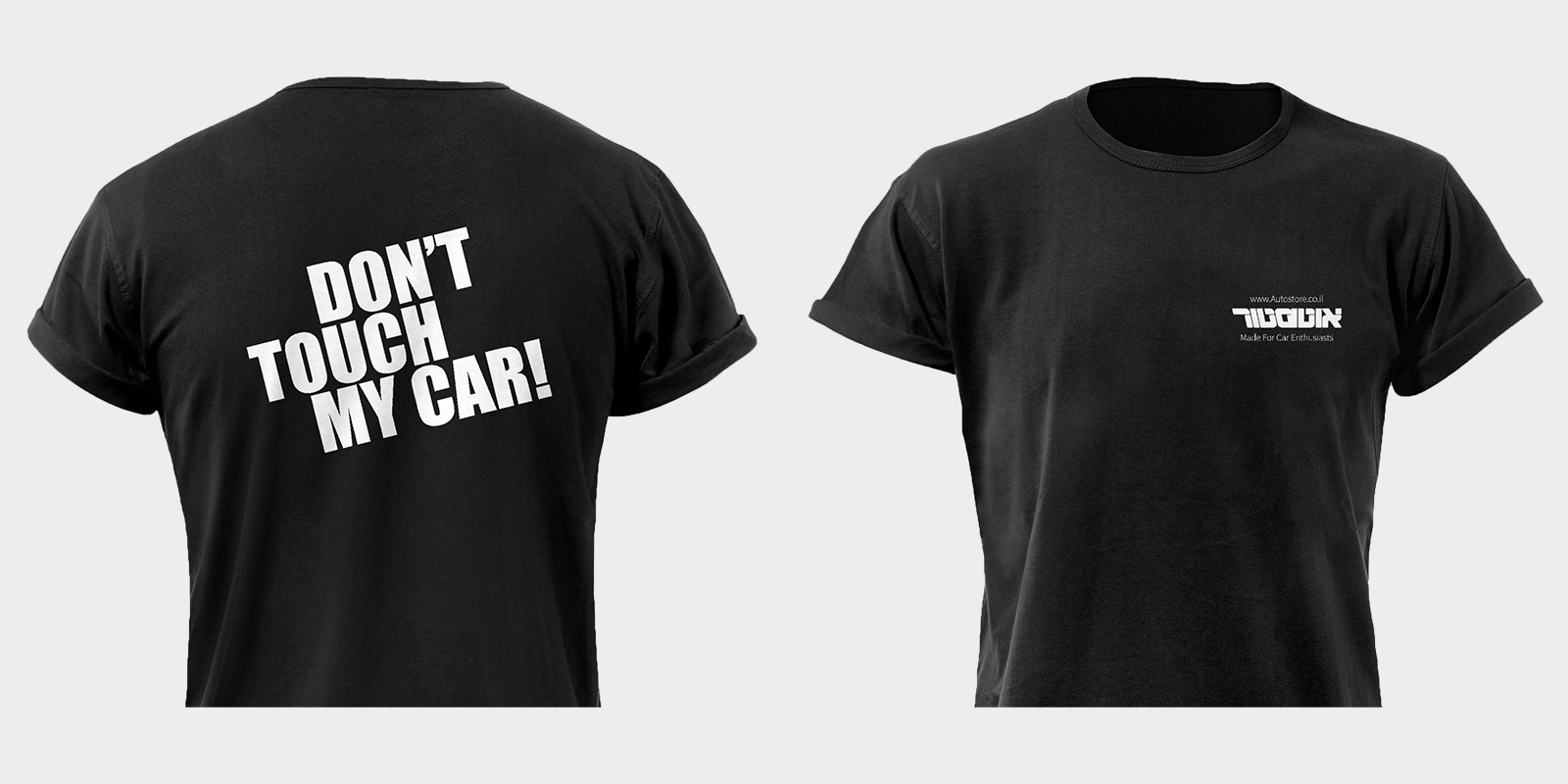 חולצת T-שירט צווארון עגול שחורה Autostore DON'T TOUCH MY CAR