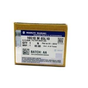 מסנן (פילטר) שמן SUZUKI 16510 M 65L10
